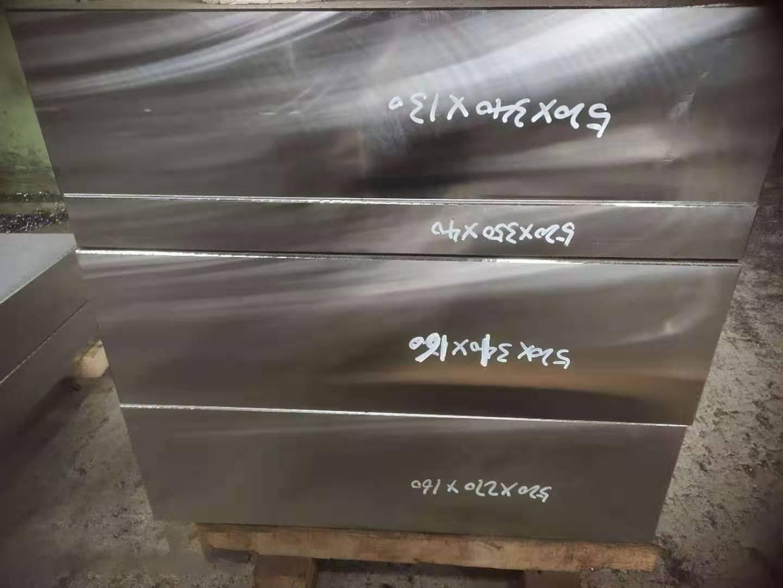济南模具钢案例