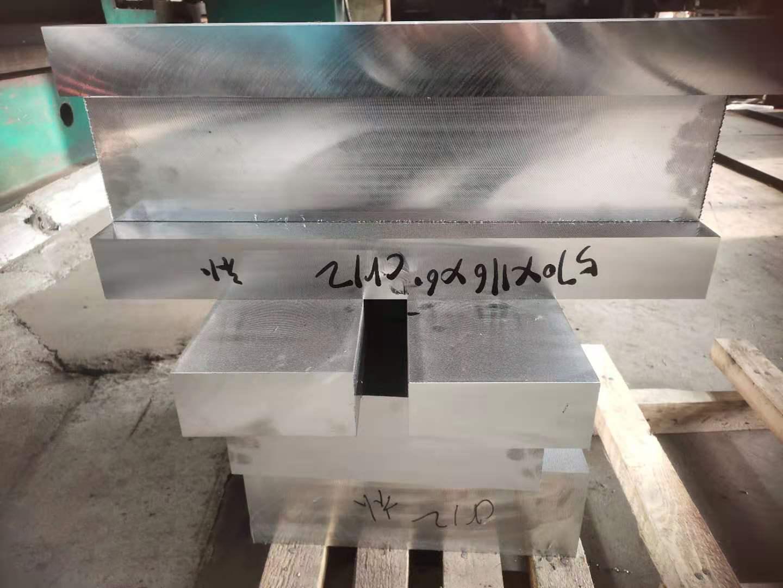 山东模具钢案例